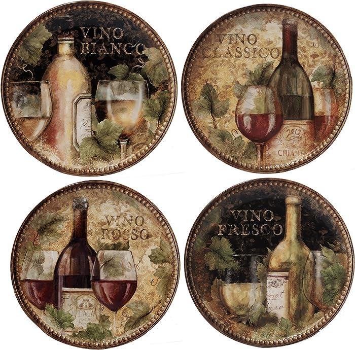 "Certified International Gilded Wine Salad/Dessert Plates (Set of 4), 9"", Multicolor"