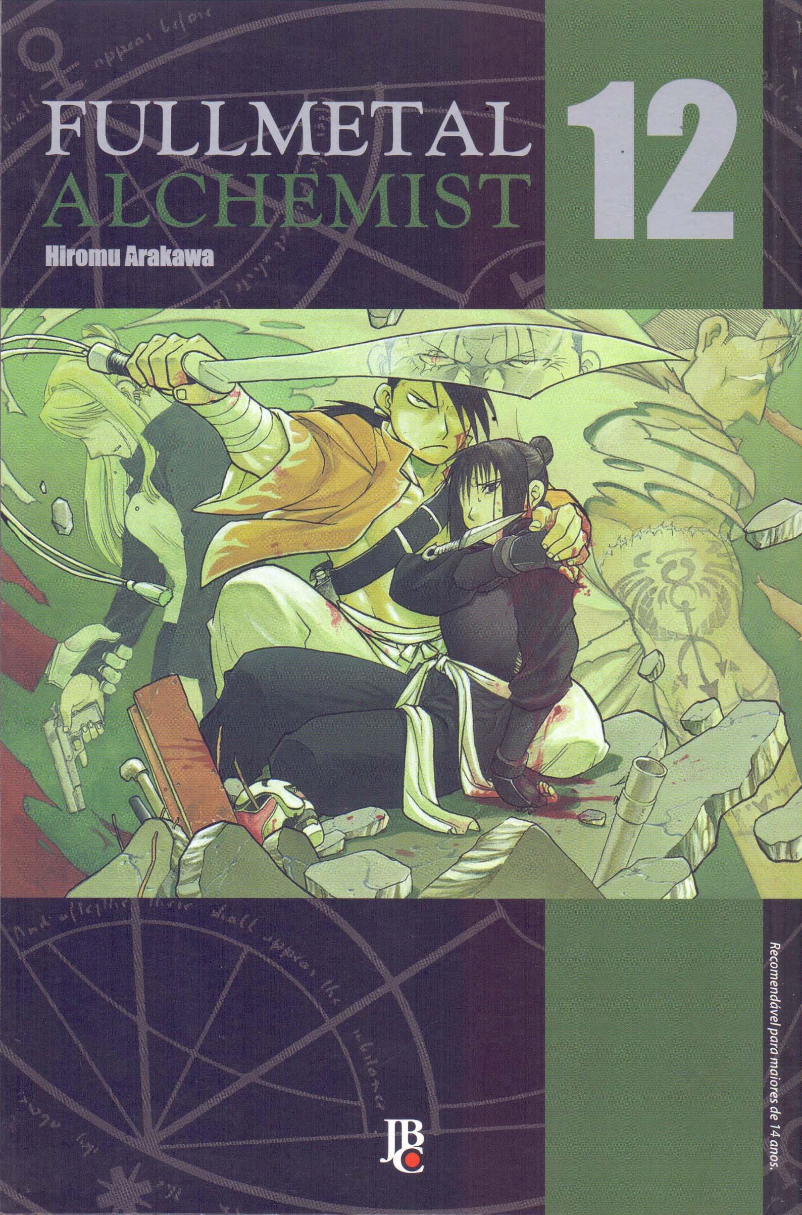 Read Online Fullmetal Alchemist - Volume 12 PDF