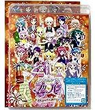 【外付け特典あり】 アイドルタイムプリパラ Winter Live 2017 [Blu-ray] (2Lブロマイド <ジャケット画像>付)