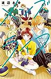 メンズライフ(3) (別冊フレンドコミックス)