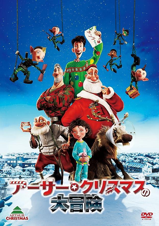 Amazon.com: Movie - Arthur Christmas [Japan DVD] OPL-80247: Movies & TV