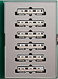 KATO Nゲージ 東京メトロ銀座線01系 6両セット 10-864 鉄道模型 電車