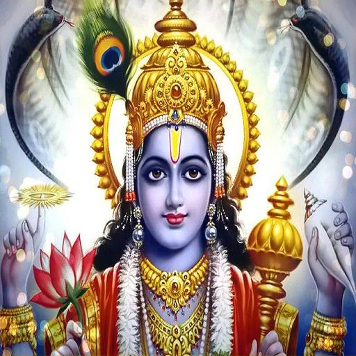 Stayajeet Song Download: Hindi Vishnu Puranam: Amazon.ca: Appstore For Android