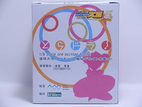 Dengeki 15th Kotobukiya Toradora Taiga Aisaka screaming design bikini 1//8 figure