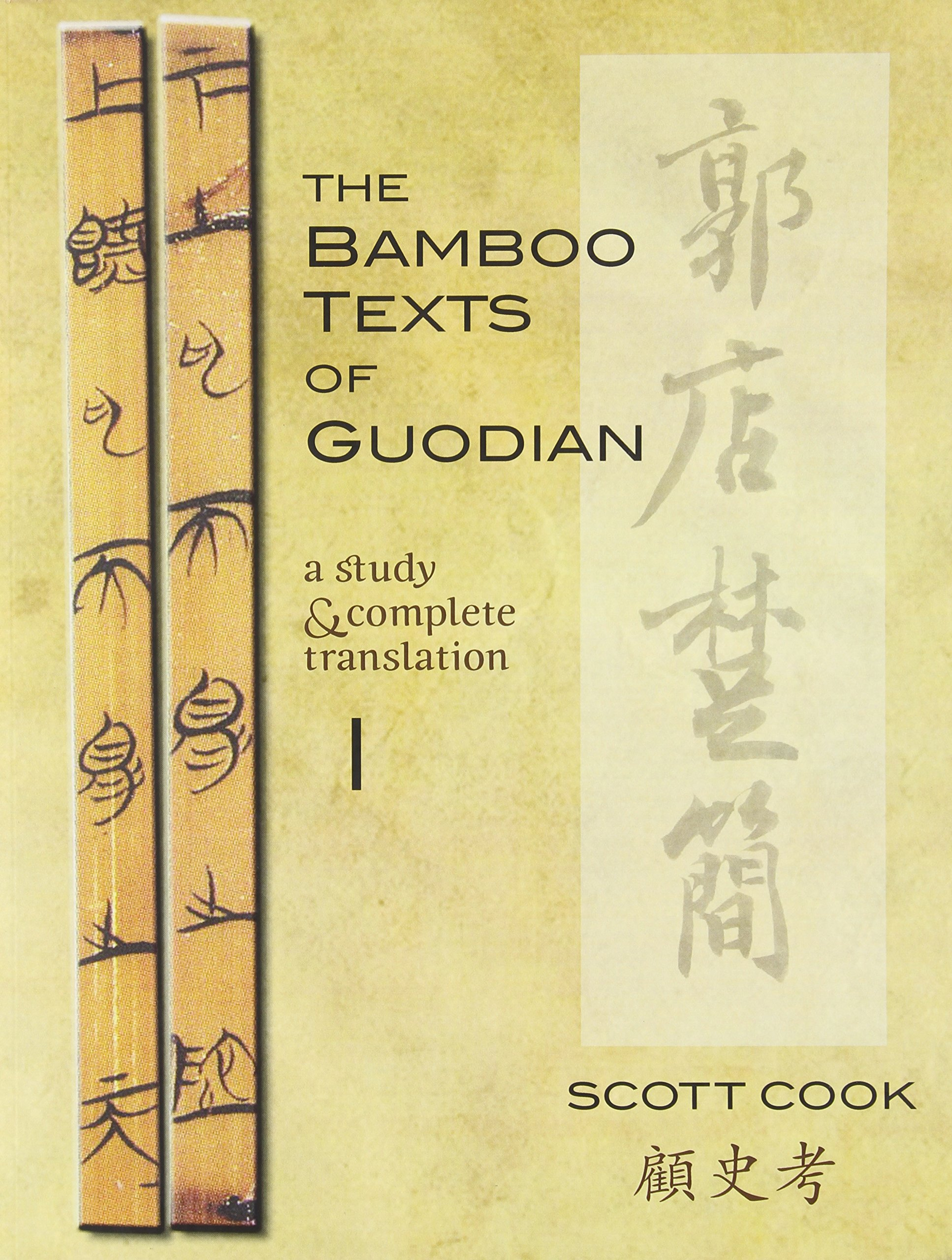 The Bamboo Texts of Guodian: A Study and Complete Translation, Volume 1 (Cornell East Asia Series) PDF