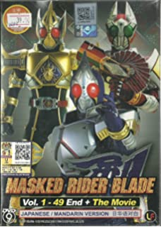 Amazon com: MASKED RIDER DECADE - COMPLETE TV SERIES DVD BOX SET ( 1