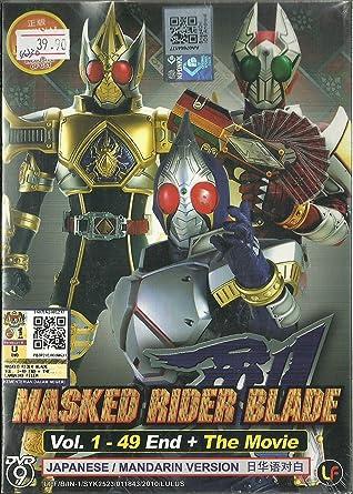 Amazon com: MASKED RIDER BLADE - COMPLETE TV SERIES DVD BOX