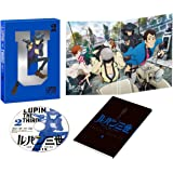 ルパン三世 PART5 Vol.2 [Blu-ray]