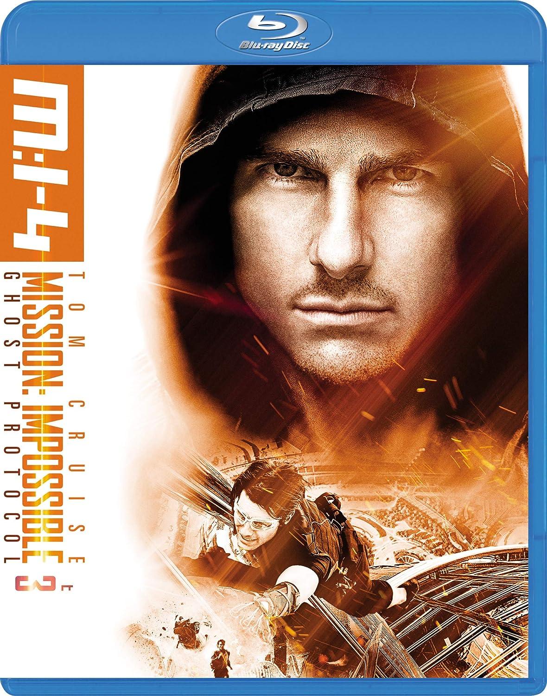Tom Cruise - Mission Impossible Edizione: Giappone Italia Blu-ray ...