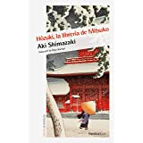 Hôzuki, la librería de Mitsuko (Otras Latitudes nº 56) (Spanish Edition)