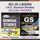 IAS General Studies Prelims and Mains Solved Papers (Set of 2 books)