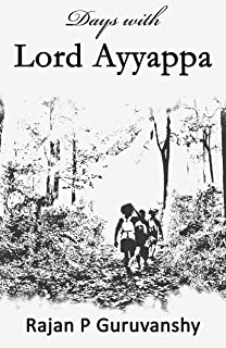 Story Of Lord Ayyappa Ebook