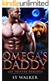 Omega's Daddy