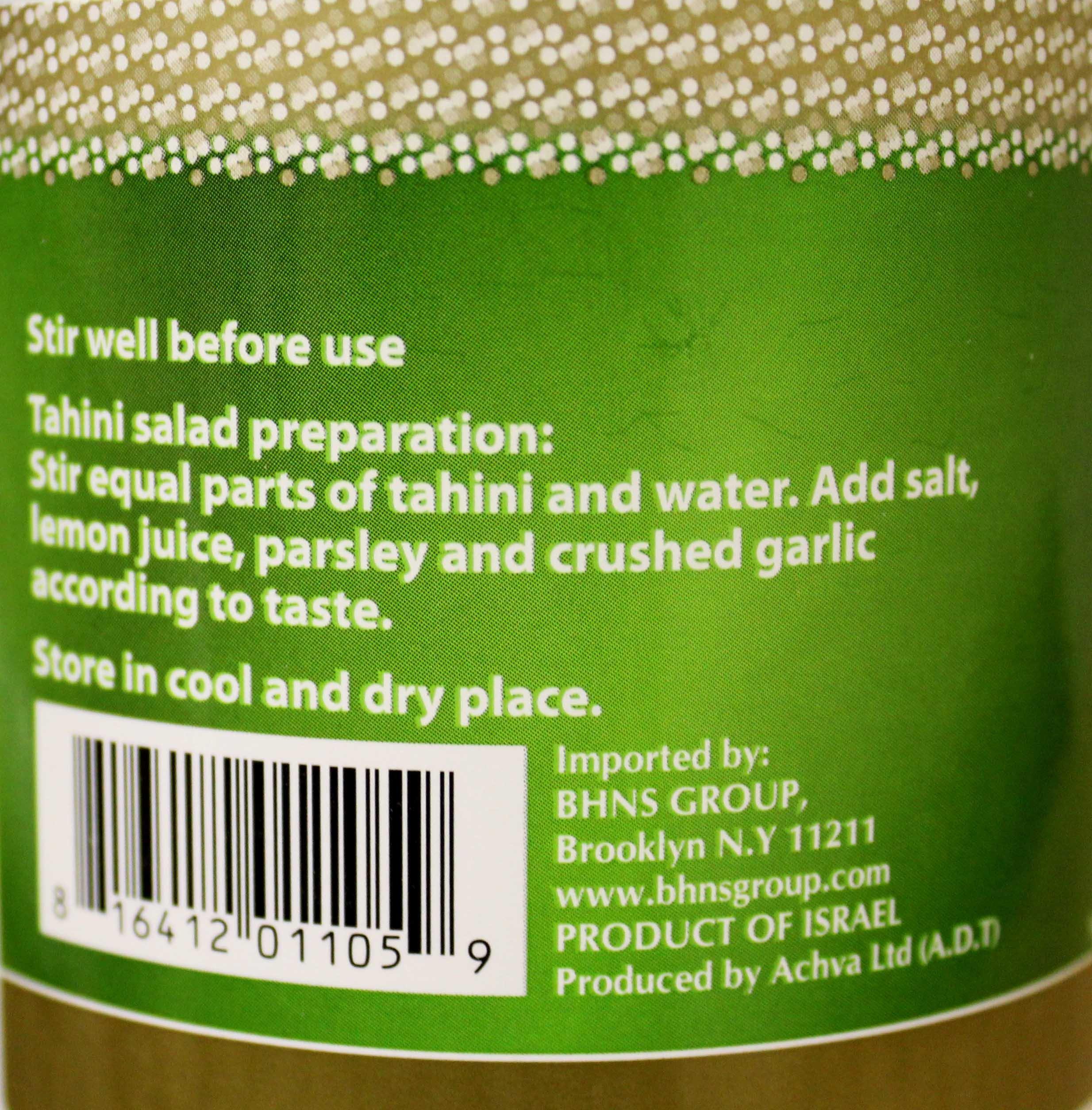 Baron's Kosher USDA Organic Pure Ground Sesame Tahini 16-ounce Jars (Pack of 4) by Baron's (Image #2)