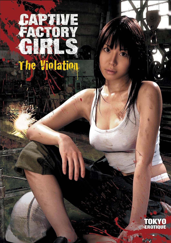 Amazon.com: Captive Factory Girls: The Violation: Aki ...