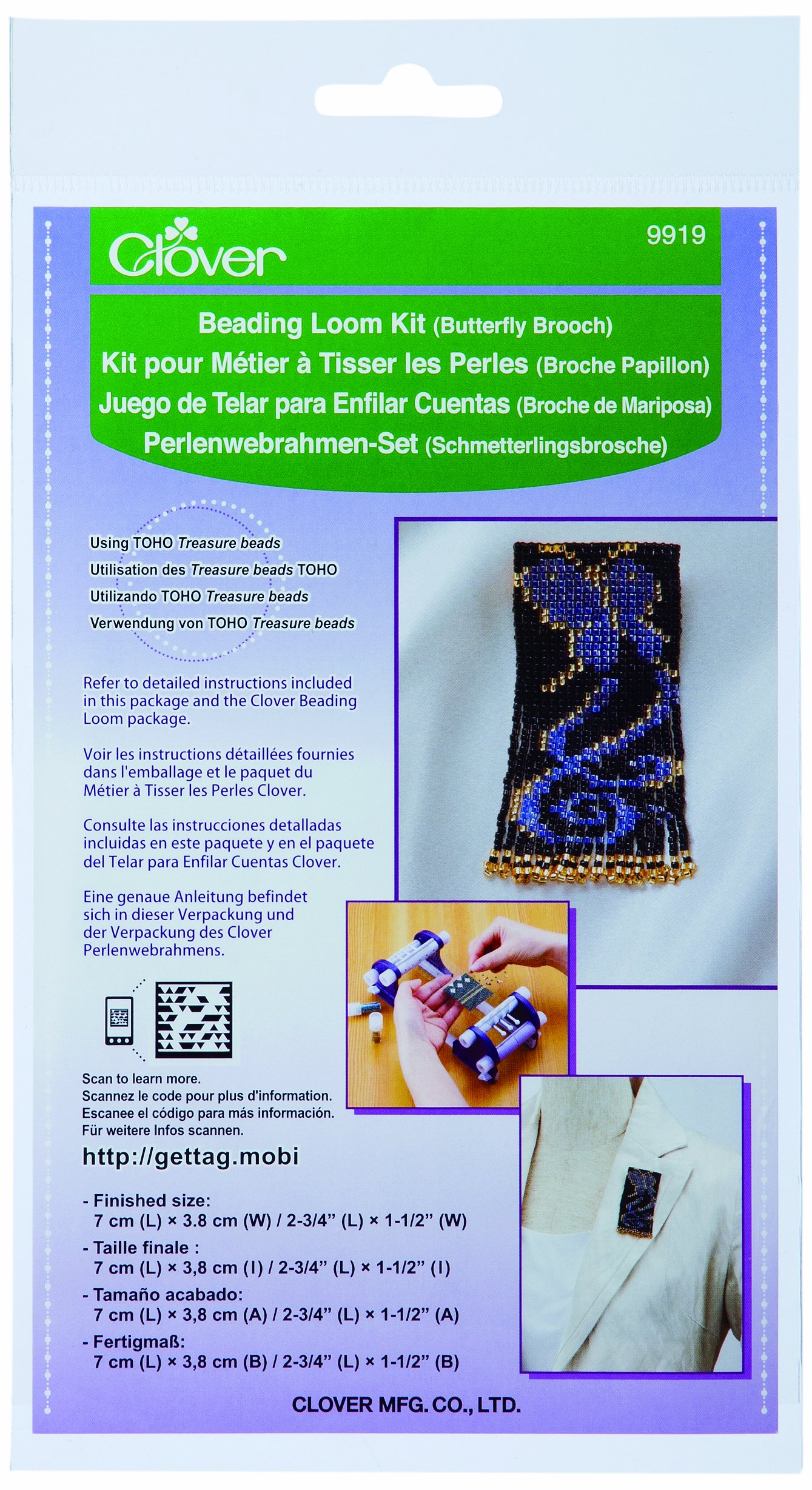 Clover 9919 Beading Loom Kit, Butterfly Brooch by Clover