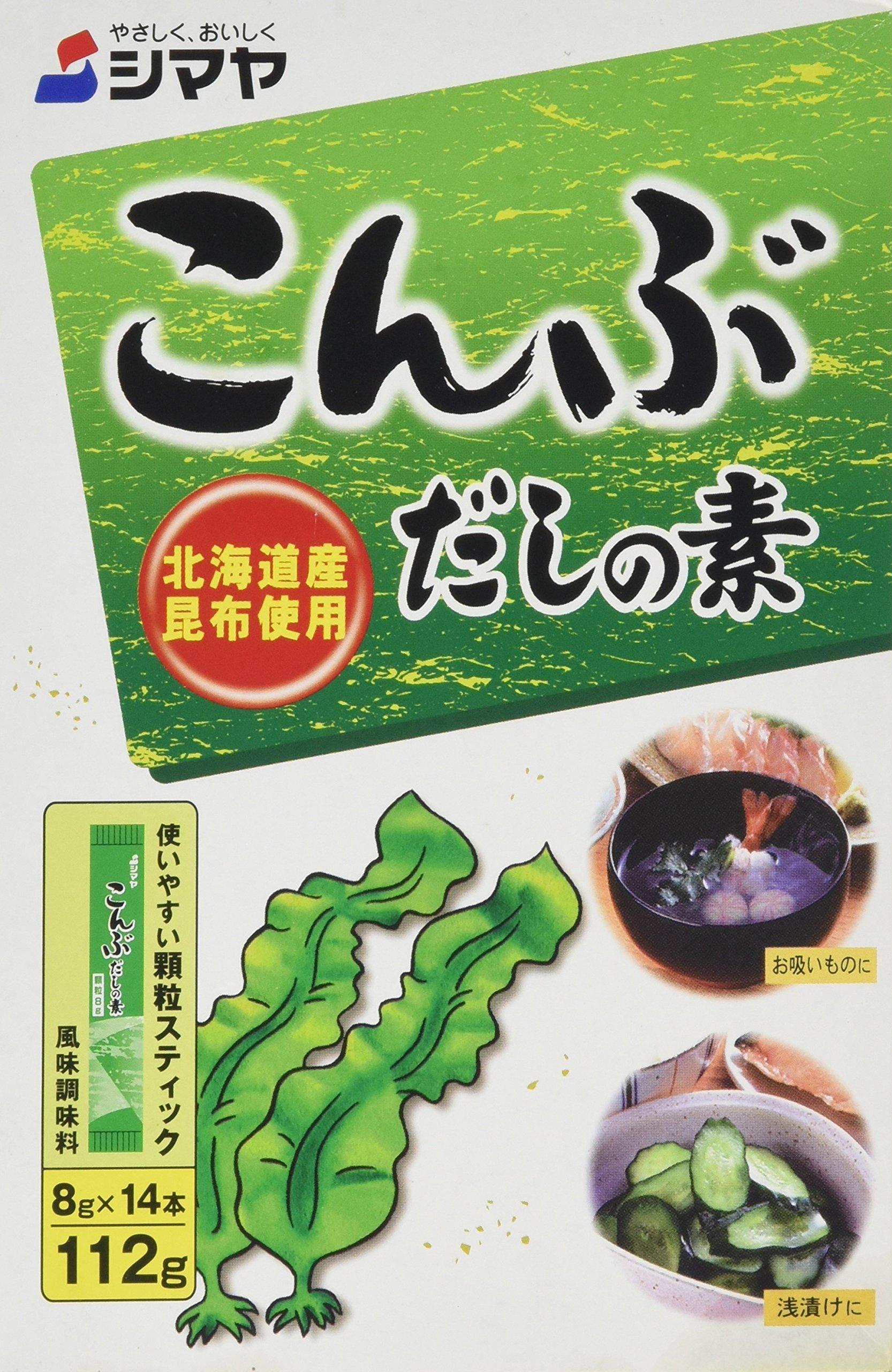 Shimaya Konbu Dashino-Moto Stock Powder, 8g x14 sachet