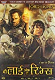 The Lord of the Rings (3 Vol. Set)