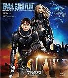 ヴァレリアン 千の惑星の救世主 [Blu-ray]