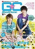 GOOD☆COME [グッカム] vol.16 (TOKYO NEWS MOOK 189号)