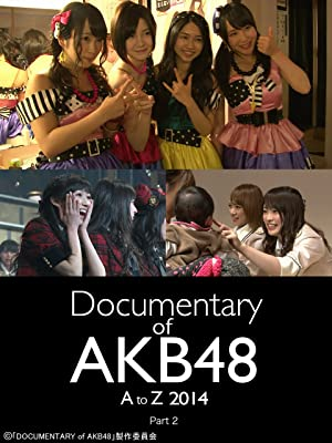 Amazon.co.jp: Documentary of A...