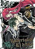Undertaker Riddle Vol.5