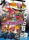 仮面ライダーエグゼイド VOL.9 [DVD]