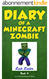 Diary of a Minecraft Zombie Book 4: Zombie Swap (An Unofficial Minecraft Book) (English Edition)