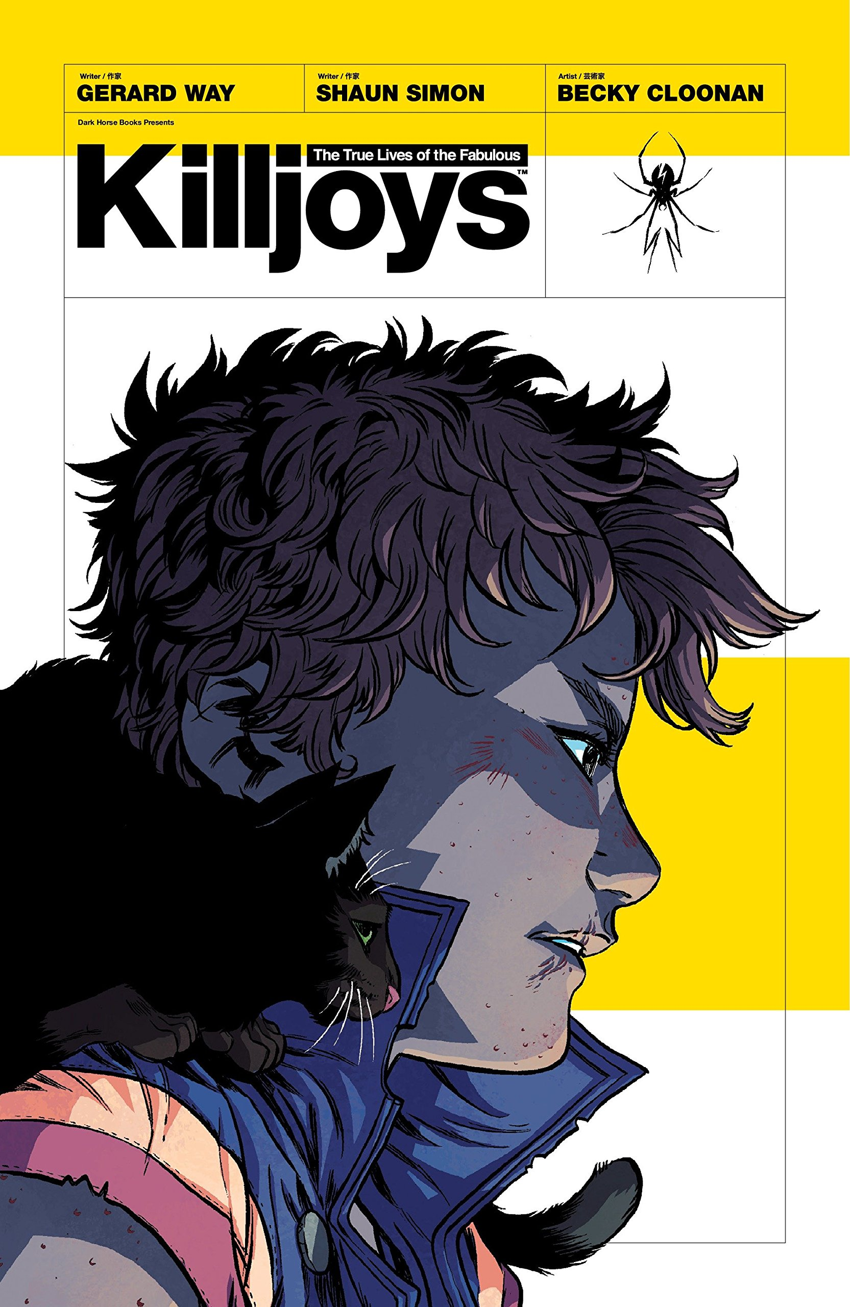The True Lives of the Fabulous Killjoys by Gerard Way Shaun Simon