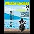 Motorcyclist(モーターサイクリスト) 2017年 8月号 [雑誌]