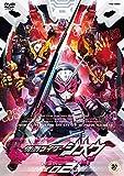 仮面ライダージオウ VOL.2 [DVD]