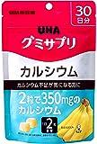 UHAグミサプリ カルシウム バナナ味 スタンドパウチ 60粒 30日分
