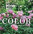 The Winterthur Garden Guide: Color for Every Season