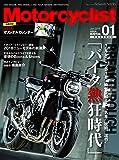 Motorcyclist(モーターサイクリスト) 2018年 1月号