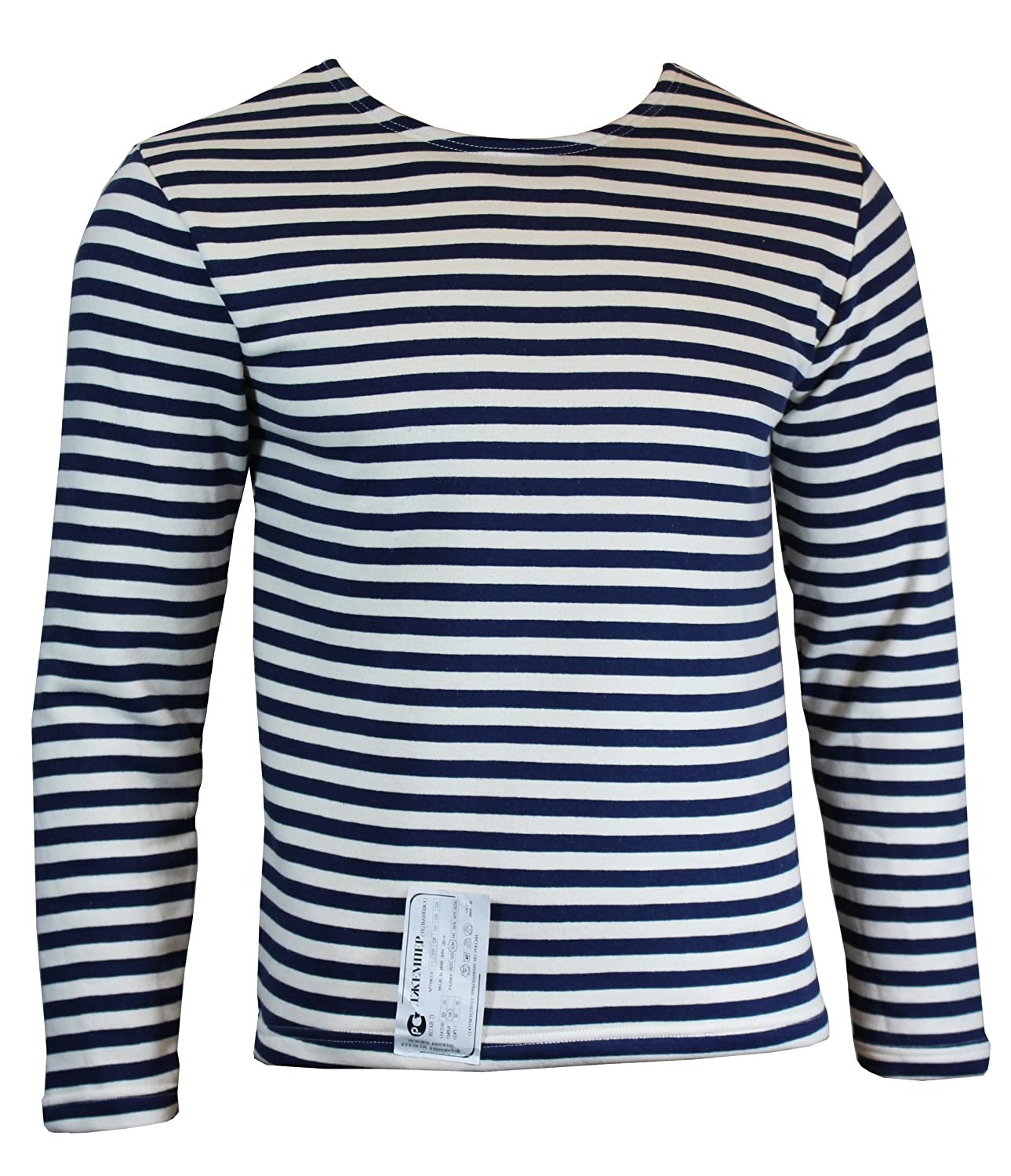 Amazon.com: Genuine Russian Winter Issue TELNYASHKA Sweater - Navy ...