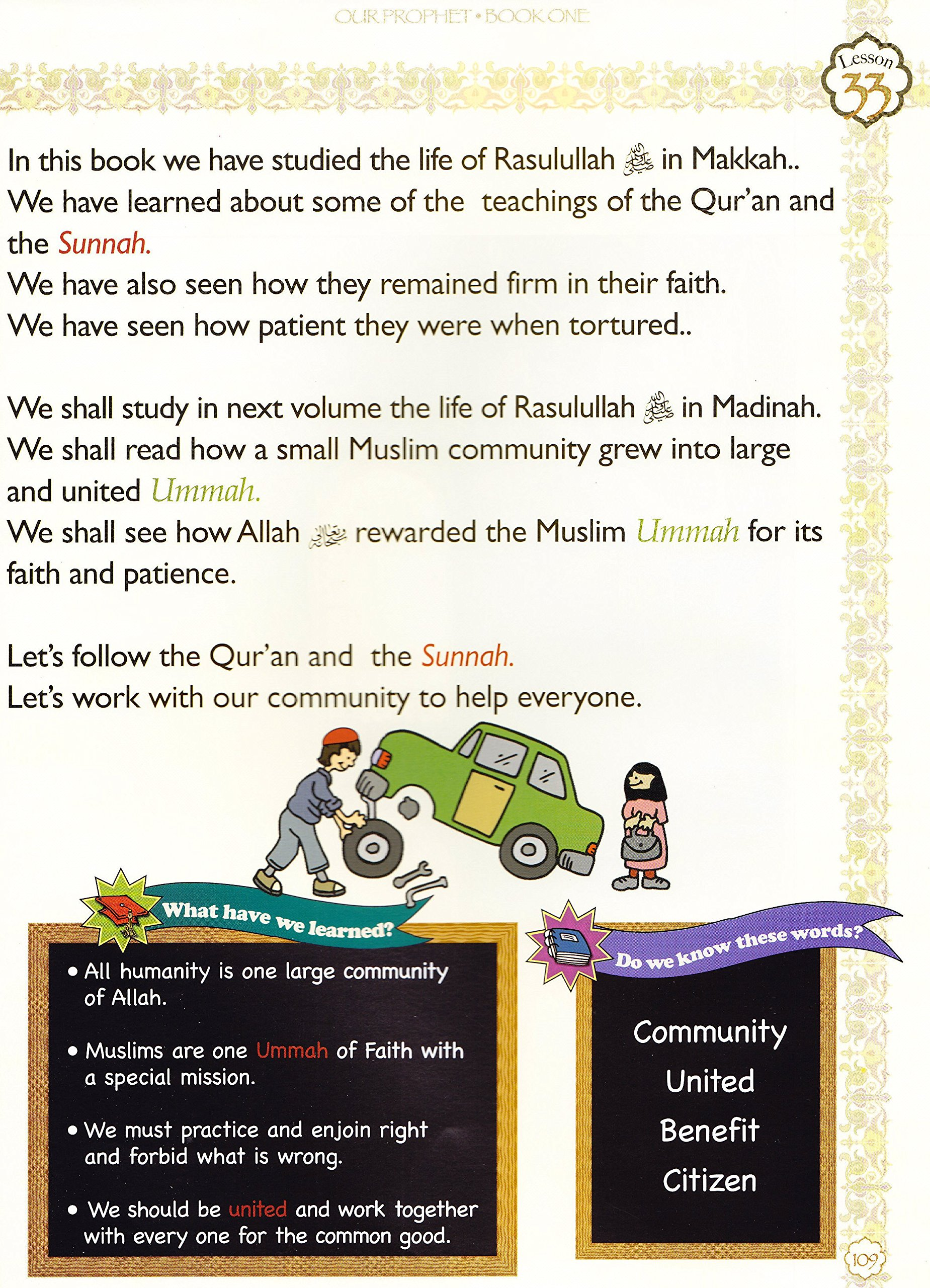 Our Prophet Muhammad Textbook: Grade 2 (Life in Makkah, New