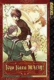 Kyo Kara MAOH! Volume 4