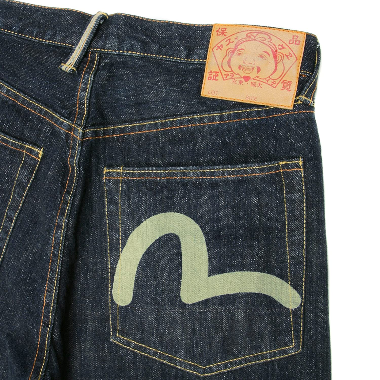 EVISU Jeans Bleached Logo Denim Jean EVIS1687