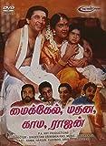 Micheal,Madana,Kama,Rajan Tamil Movie Blue-Ray DVD