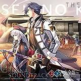 英雄伝説 閃の軌跡III オリジナルサウンドトラック 【上下巻】 ~完全版~