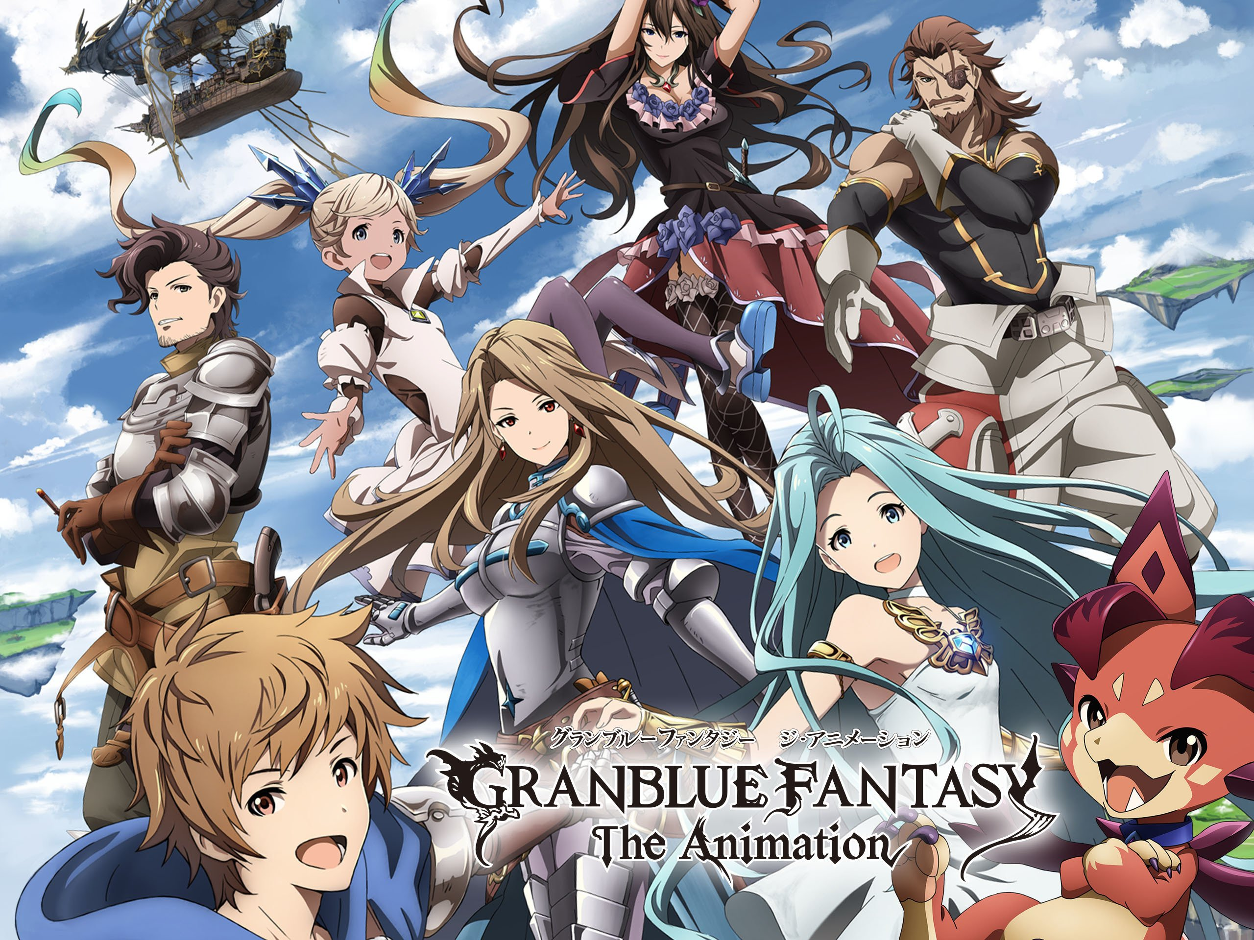 Watch Granblue Fantasy The Animation Prime Video