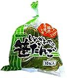 越後冷凍笹だんご袋入り (1袋 10個)