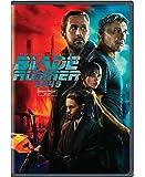 Blade Runner 2049 (Bilingual) [DVD]