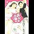 おかめ日和(14) (BE・LOVEコミックス)