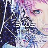 AQUA BLUE (凪 爽汰盤)