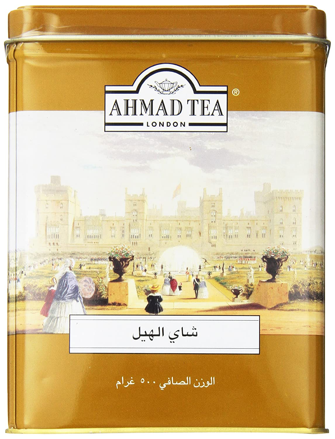 Ahmad Tea Black Cardamom Loose Tea