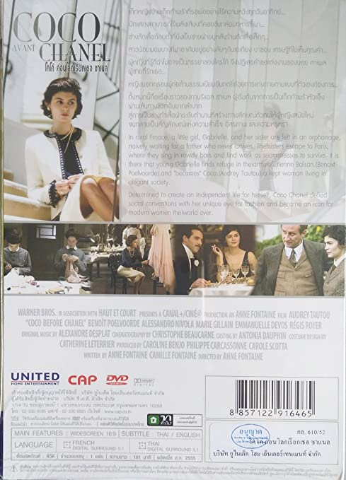 Coco Avant Chanel 2009 HD French Drama Eng Subs Reino Unido ...