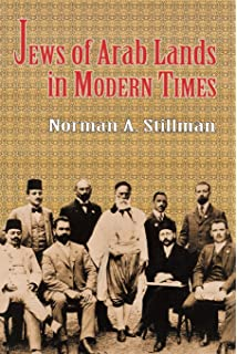 Amazon jews and judaism in world history themes in world the jews of arab lands in modern times fandeluxe Gallery