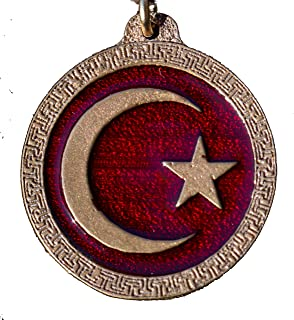 product image for From War to Peace Crescent Moon and Star Red Enamel Necklace on Cord