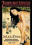 マレーナ [DVD]
